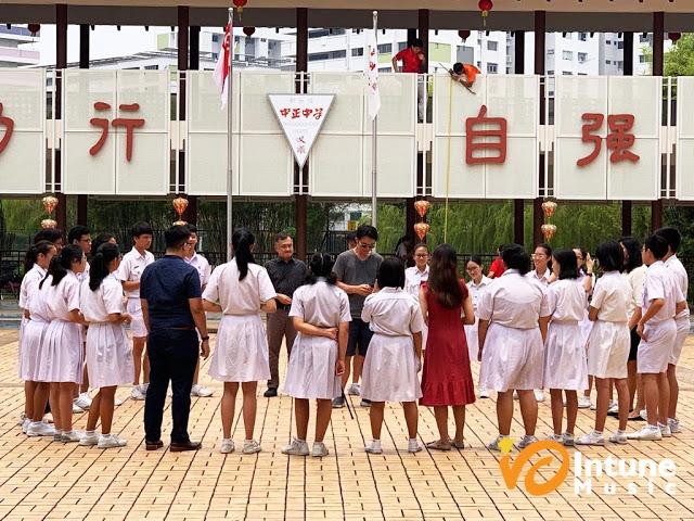 Chung Cheng High School (Yishun) Mandarin Songwriting 2