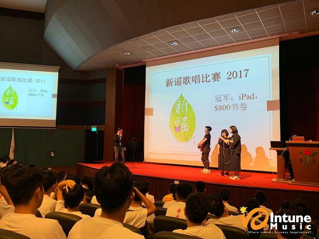 Hwa Chong Institution Xin Yao Music Appreciation Workshop 3