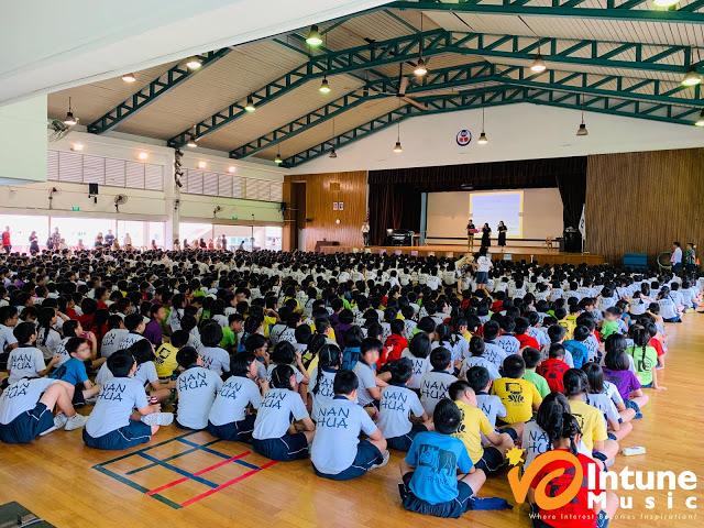 Nan Hua Primary School Xinyao Appreciation 1