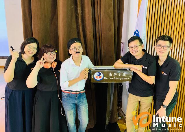 Nan Hua Primary School Xinyao Appreciation 2